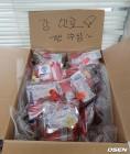 '살아있네' 일본에 있는 강민호에게 도착한 깜짝 선물