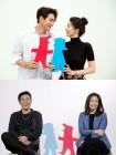 '동상이몽2' 정겨운♥김우림 가고 최민수♥강주은 온다..4월 1일 컴백