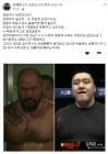 """'야쿠자' 김재훈, """"금광산, 부상 핑계대지 말고 빨리 붙자"""""""
