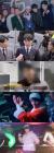 버닝썬 게이트다룬 '그것이 알고 싶다',비드라마 화제성 1위..'나혼자' 2위