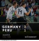독일, 월드컵 한국전 패배 후 A매치 첫 승