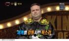 """'복면가왕', 포청천 정체는 폴포츠 """"한국은 제2의 고향"""""""