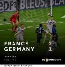 독일, 프랑스에 패배…사상 첫 1년 6패 기록