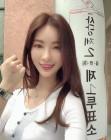 """""""투표 안 하면 혼난다""""… 양정원, 급이 다른 미모 공개"""