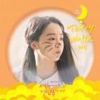 '서른이지만' 세 번째 OST 13일 오후 6시 공개..타린의 'Thirty waltz'