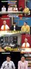 """'비디오스타' 유병재 """"유규선 여자친구에 질투… 내가 먼저 알았는데""""(종합)"""