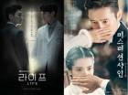 """""""대세들의 만남""""…tvN+JTBC+넷플릭스, 콘텐츠 한류 노린다"""