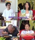 """'백년손님' 문세윤, 권해성 장인 먹방에 감탄 """"존경스러운 분"""""""