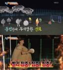 """'1박2일' 신화, """"체력이 떨어지는데?"""" 김종민 무시에 발끈"""