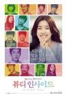 JTBC, 추석 연휴 특선영화 5편에 특집 다큐까지 편성(공식)