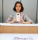 """""""오랜만의 막내 좋았어요""""..혜림, '문제적 남자' 출연 인증샷"""