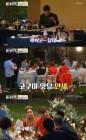'아내의 맛' 함소원 시아버지, 중국식 고구마 맛탕으로 결혼 축하