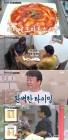 '골목식당' 백종원, 상식 파괴 피자에 혹평…얼어붙은 상황실(종합)