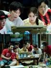'열두밤' 한승연X신현수, 2010년 월드컵 붉은악마 변신…추억 자극