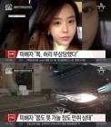 """""""올해만 여섯명""""‥준케이→박채경까지, 음주운전은 살인행위일 뿐"""