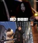 '진리상점' 소녀시대 태연, 팝업스토어 기습 방문..설리 '깜짝'
