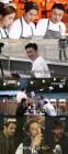 '국경없는 포차' 이이경, 불닭 좋아하는 프랑스 배우 손님에 '반색'