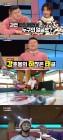 '가로채널' 강호동, 5연승 달성... 이시영 오징어 '먹칠' 굴욕