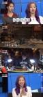 트와이스 다현X사나, 2주간 공들이 최민수 디오라마 작품에 '감탄'