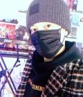 """""""가려도 보이는 잘생김""""..'♥이다해' 세븐, 눈만 초롱초롱"""