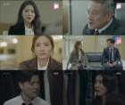 '신과의약속' 2주 연속 시청률 15% 돌파..동시간대 1위 굳건