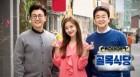 '골목식당', 비드라마 화제성 1위..'전참시' 정우성 출연에 9계단 급상승 '5위'