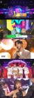 '인기가요' 엔플라잉, 3월 셋째주 1위…마마무·백퍼센트 컴백(종합)