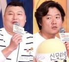 """""""강호동X나영석 재결합"""" '강식당2', '일정·편성無'에도 폭발적 관심"""