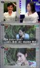 """'별별톡쇼', """"추자현, 친정 언급 않는 이유는…"""" 가슴 아픈 가족사 공개"""