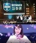 '상반기 결산' 엠넷, '고등래퍼'→'프듀48'까지…숨가쁘게 달렸다