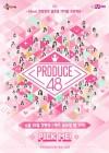 '프로듀스48', 9주 연속 비드라마 부문 화제성 1위…'히든싱어' 2위