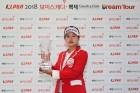 조은혜, KLPGA 드림투어 14차전 우승…2개 대회 연속우승
