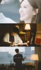 이요한, '좋겠어' MV 티저 공개…김유정 친언니 김연정 출연 화제