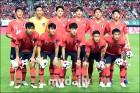 한국, FIFA 랭킹 두계단 상승한 55위…벨기에, 공동 1위 등극