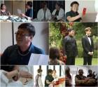 '아내의 맛' 함소원♥진화 부부, 추석맞이 스페셜 방송