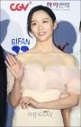 """박지현 측 """"영화 '사자' 출연 확정"""""""