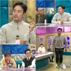 """'라스' 임형준, """"이혼 기사 후 이틀간 전화기 꺼놨다"""" 솔직 고백"""