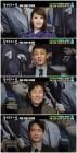 '국가부도의 날' 김혜수X유아인X허준호X조우진, '응답하라 1997' 무비토크 개최