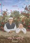반전의 '백낭'부터 아쉬웠던 '화유기'까지, tvN 드라마 희비곡선
