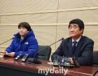 """'첫 여성 부촌장' 정성숙 부촌장 """"女선수들 창구 역할 하겠다""""(일문일답)"""