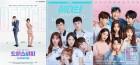 브이라이브, '연플리4'→'좀예민2' 웹드라마 대거 포진