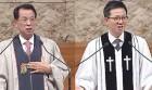 '부자 세습' 인정받은 명성교회···반대 측 발발 거세