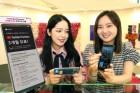 LGU+, '유튜브 프리미엄' 3개월 무료 제공