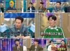 조인성-남주혁 솔직 고백…'라디오스타' 시청률 '껑충'