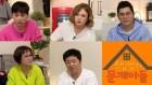 ② 추석 예능 파일럿-특선영화 '라인업'
