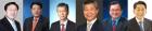 중기중앙회장 선거 100여일 앞, 출사표 넘쳐나는 까닭은?