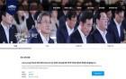 <김우석의 이인삼각> '국론분열' 조장의 도구가 된 청와대 국민청원게시판과 상소제도