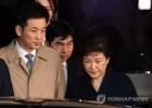 유영하 변호사, 이제 박 전 대통령 곁에서 물러서라