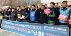 탄력근로제·광주형일자리·조선M&A까지 '전방위 반대' 나선 민주노총
