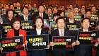 한국당이 '선거제 패스트트랙' 반대하는 이유